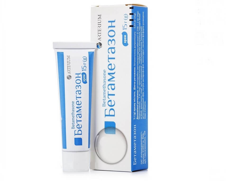 Betamethasone cream 15g