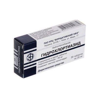 Hydrochlorothiazide 25mg 20 tablets