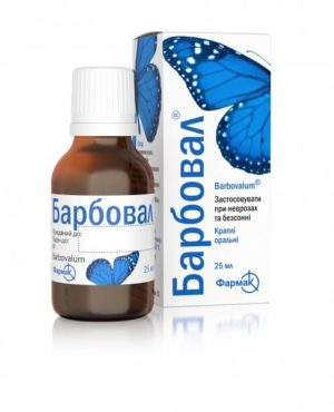 Barboval drops 25 ml
