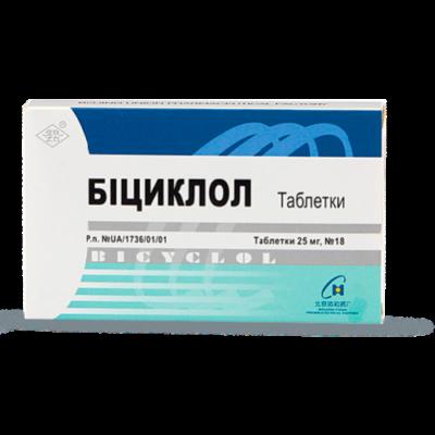 add.ua-beijing-union-pharmaceutical-factory-kitaj-biciklol-25-mg-tabletki-№18-30.png