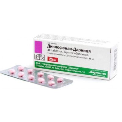 Diclofenac 25 mg 30 Tablets