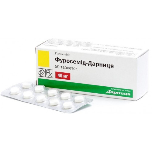Lasix Furosemide 40 mg 50 Tabs