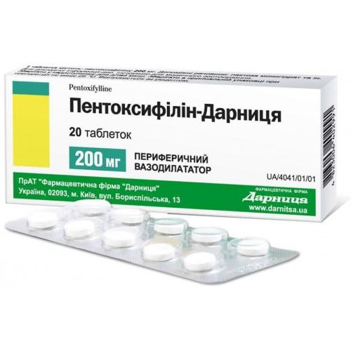 Pentoxifylline 200mg 20 tablets