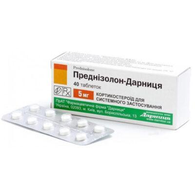 Prednisolone 5 mg 40 tablets