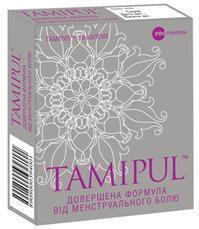 Tamipul 10 Capsules (ibuprofen)