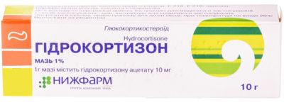 Hydrocortisone 1% ointment 10 g