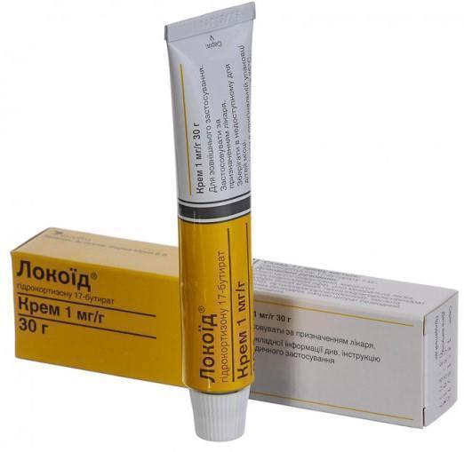 Loсoid lipocream 0.1% 30 g cream