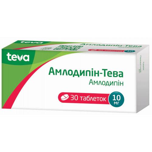 Amlodipine-Teva 10mg 30 Tabs