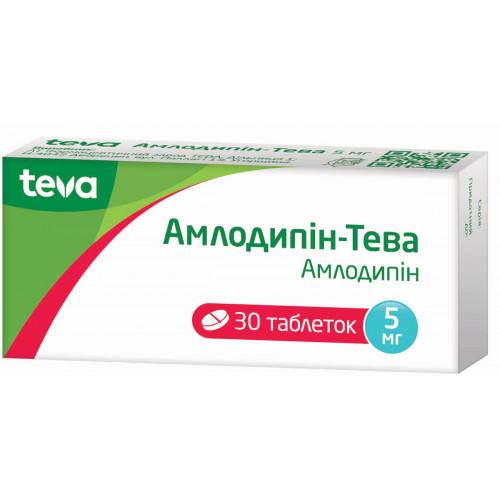 Amlodipine-Teva 5 mg 30 Tabs