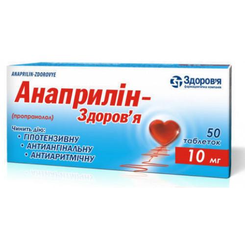 Anaprilin 10 mg 50 Tabs (Propranolol)
