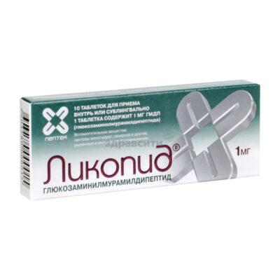Licopid (Glucoseminylmuramildipeptidum) 1mg