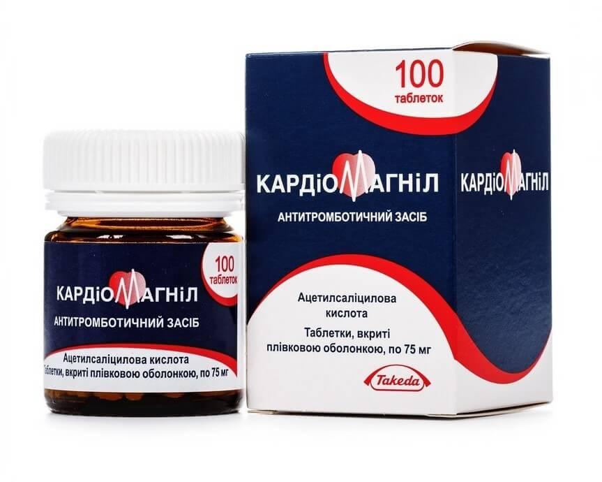 Cardiomagnyl 100 tablets 75mg