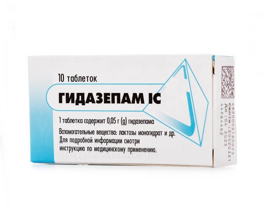 Gidazepam 50mg 10 tablets