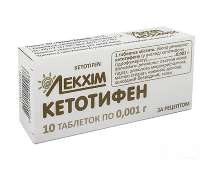 Ketotifen 1mg 30 tablets