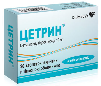 Cetirizine Hydrochloride 20 Tablets 10mg