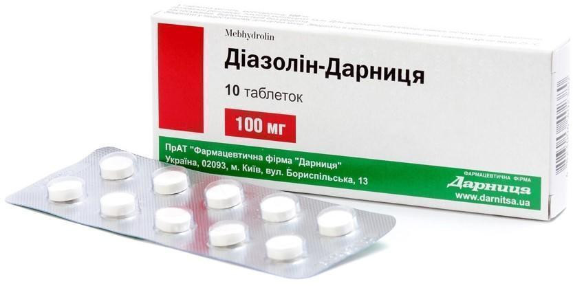 Mebhydrolin 10 tablets 100mg
