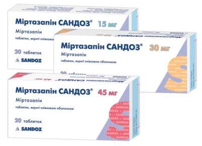 Mirtazapine 15-30mg 20 tablets