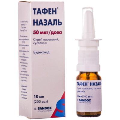 Tafen Nasal Budesonide nasal spray, 50 mcg/dose, 200 doses