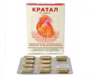 Cratal Cardiotonic 20 Tablets