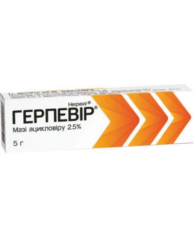 Herpevir Ointment 2.5%, 5g (Aciclovir)