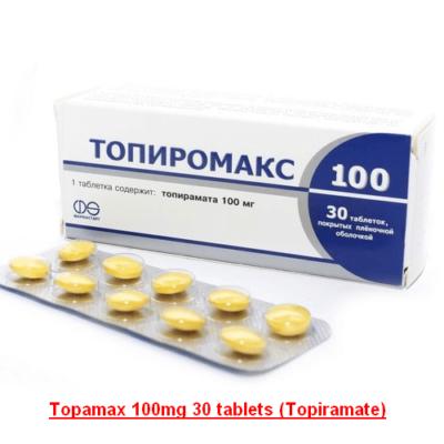 Topamax 100mg 30 tablets (Topiramate)