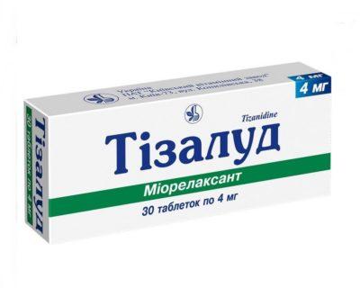 Tizanidine 4mg 30 tabs