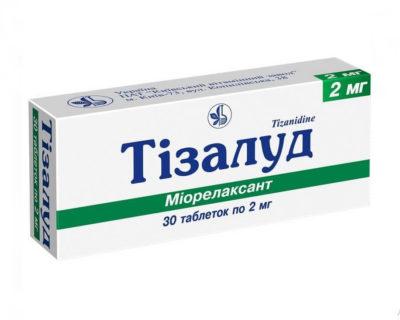 Tizanidine 2mg 30 tabs