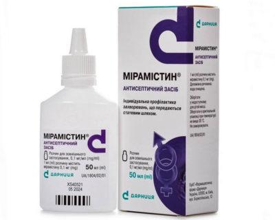 Miramistin antiseptic solution 0.1 mg/ml, 50 ml
