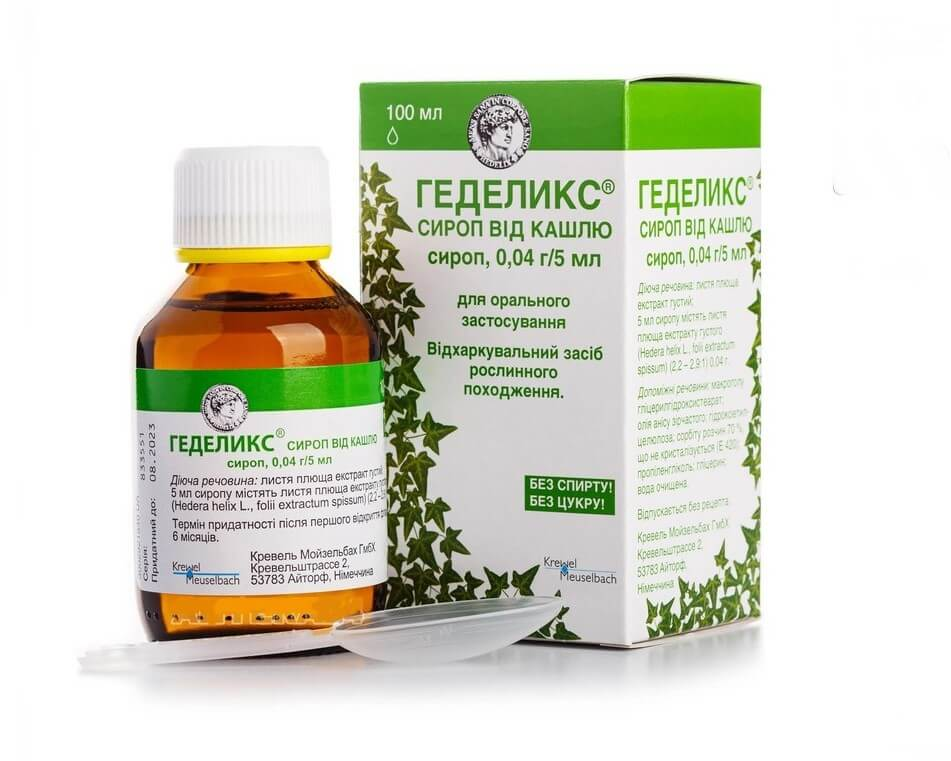 Gedelix Syrup against cough 100ml