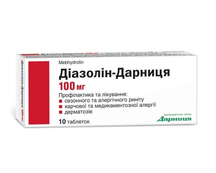 Mebhydrolin