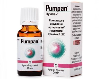 Pumpan drops for heart treatment 20 ml