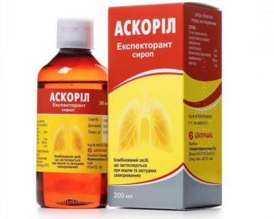Ascoril Expectorant syrup (salbutamol) 200ml
