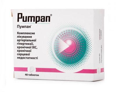 Pumpan for heart treatment 48 tablets