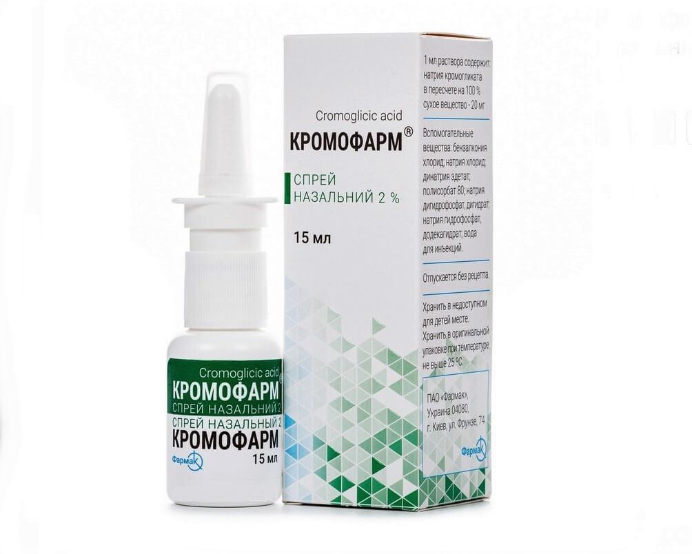 Cromoglicic acid nasal spray 2% 15ml