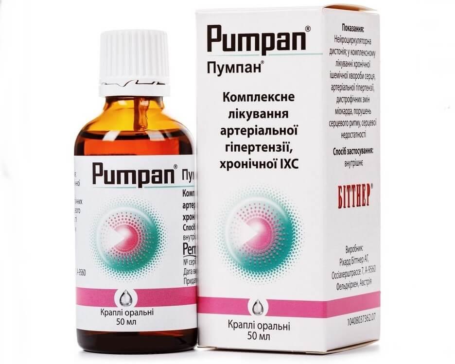 Pumpan drops for heart treatment 50 ml