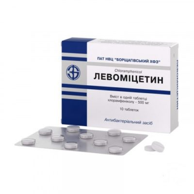 Levomycetin Chloramphenicol 500mg 10 tabs