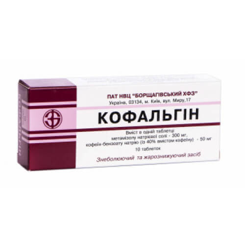 Cofalgin (Metamizole)