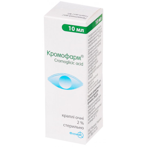 Cromoglicic acid eye drops 2%, 10 ml