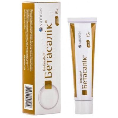 Betasalic ointment 15g